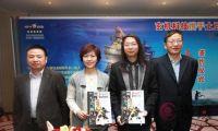 中国首部3D动画剧《秦时明月之万里长城》签约土豆网