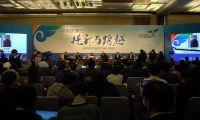 中国动漫的提升与跨越高峰论坛在天津举行