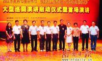 东莞第七届读书节:以高度文化自觉赢得文艺大繁荣