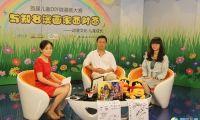 访谈实录:中国传统文化与动漫游戏的融合