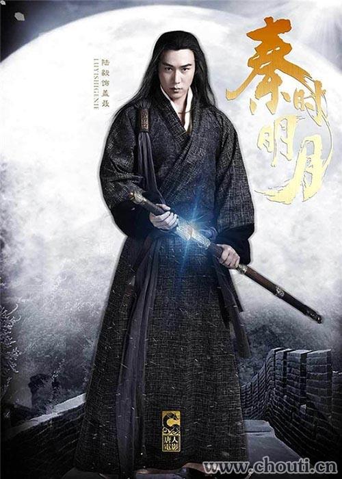 电视剧版《秦时明月》剧情介绍  陆毅古力娜扎等主演