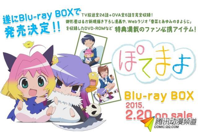 《蛋黄酱萝莉》将在明年2月20日发售蓝光BOX