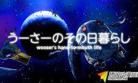 电视动画《T宝的悲惨日常》宣布将会制作动画第三季