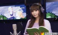 日本多栖艺人中川翔子为迪斯尼动画《小公主苏菲亚》配音