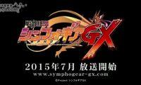 《战姬绝唱》宣布第三季动画将于7月开始放送