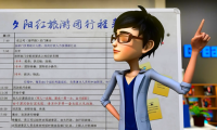 国产原创动画《梦想咨客》让动画观众动起来