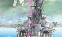剧场版《在这世界的角落》成功募集两千万日元资金