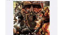 《进击的巨人》剧场版登陆上海国际电影节