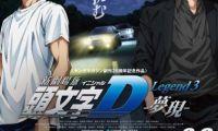 《头文字D》新剧场版预告曝光