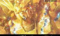 轻小说《机动战士高达UC》迎来最终卷发售