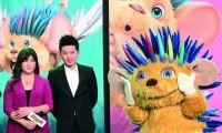 国产原创动画片《刺猬小子之天生我刺》在京举行定档发布会
