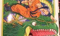 《龙珠:超》漫画单行本第一卷已发售