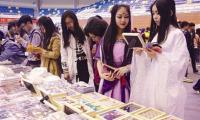 普陀首届动漫文化节亮相 近700位市民畅游动漫世界