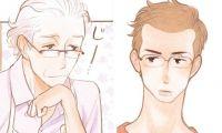 《元禄落语》作者新连载:美老年与男助手