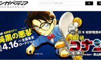 日本首个动漫类网络百科上线