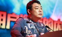 游久游戏刘亮辞去董事、副董事长职务 公司新提名2名董事