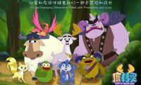 上海电视节梦东方原创动画片《鹿精灵》首次亮相