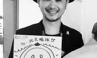 没想到这么多中国人喜欢我的漫画