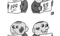 高考作文漫画被指侵权 江苏一小学老师称夏明抄袭