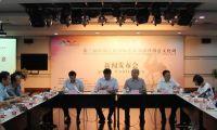 新光奖中国西安第五届国际原创动漫大赛发布会在西安隆重召开