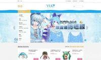 二次元电商Yuki动漫宣布完成数百万元人民币的Pre-A轮融资