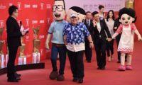 《新大头儿子和小头爸爸2》亮相上海国际电影节闭幕式红毯