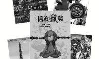 金爵奖动画片单元评委丁亮:三维动画作品还太少