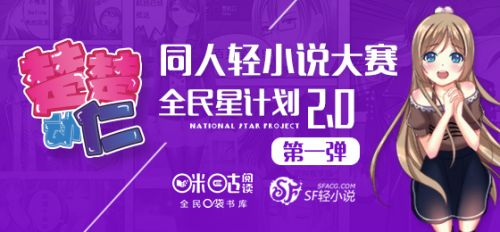 楚楚动仁-横版banner