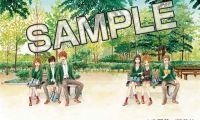 高野苺的漫画《orange》原画展将于7月展开