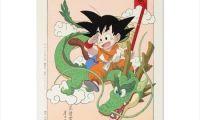 《龙珠》浮世绘木版画的预约活动将于7月2日开启