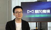 暴风魔镜CEO黄晓杰:VR创业的机会还是在内容