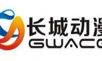 长城动漫拟7亿元收购两公司