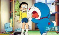 《哆啦A梦:新》曝先导海报 蓝胖子穿越回原始社会开启大冒险
