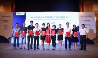 第四届深圳国际品牌授权及衍生品展览会8月震撼来袭
