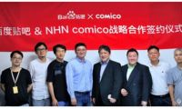 百度贴吧携手日本comico构建内容生态 正版漫画免费看