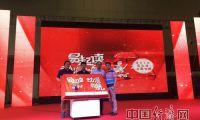 """中国动漫集团和网易牵手""""易起读""""公益合作"""