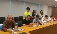 中国网络名人参观韩游戏动漫公司 对话韩国人气动漫创作者