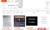 广电总局解读手游新规:未向外授权开展代办服务 审批不收费