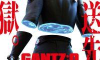 3DCG动画《GANTZ:O》公开本篇影像宣传影片