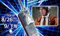 """日本发售奥特曼开播50周年纪念版""""流星徽章"""""""