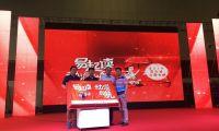 """中国动漫集团与网易""""易起读""""公益合作牵手仪式在沪举办"""