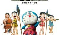 """《哆啦A梦:新·大雄的日本诞生》曝""""一起·天真""""版海报"""