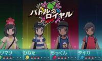 3DS《精灵宝可梦 太阳/月亮》最新预告公开