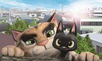 动画电影《鲁道鲁夫与易白易阿特那》定档8月6日