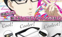 《在下坂本》坂本君的时尚单品:眼镜~发售