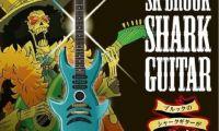 《航海王》布鲁克吉他公布 售价27万日元