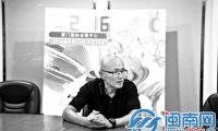 厦门-动漫节金海豚奖终评结束 300万大奖得主下月揭晓