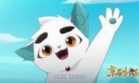 《京剧猫》揭秘猫土传奇