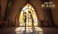 《精灵王座》品质获认可 预开全国点映
