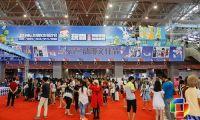 2016第三届中国(济宁)动漫文化节成功举办